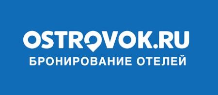 Островок.ру